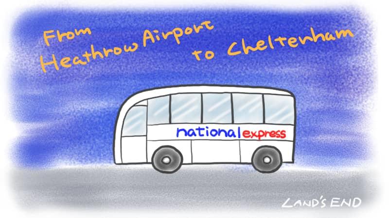 ナショナル・エクスプレス・コーチ(National Express Coach)