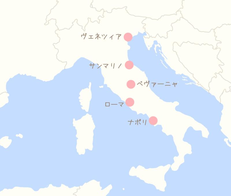 イタリア地図、訪問場所