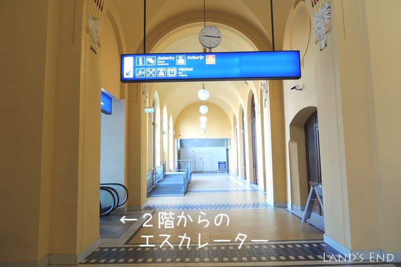 プラハ本駅3階