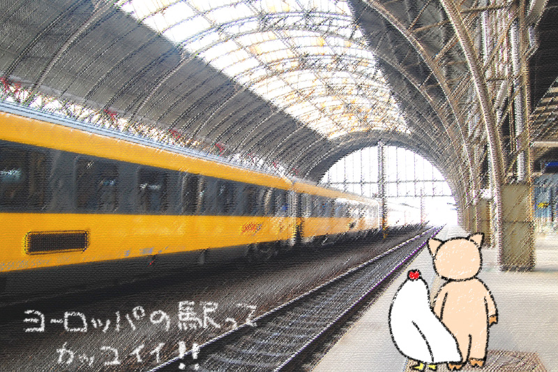 プラハ本駅も見どころがいっぱい!