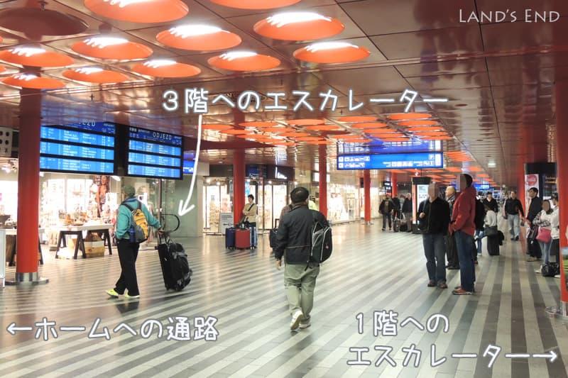 プラハ本駅2階フロア